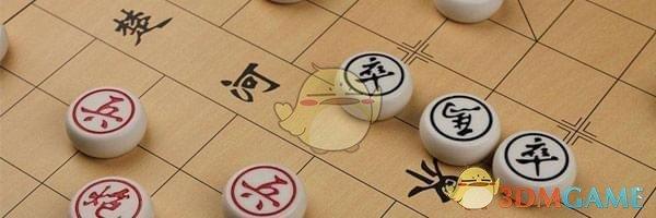 《微信腾讯中国象棋》残局第137关攻略