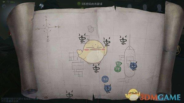《第五人格》湖景村玩法详细攻略