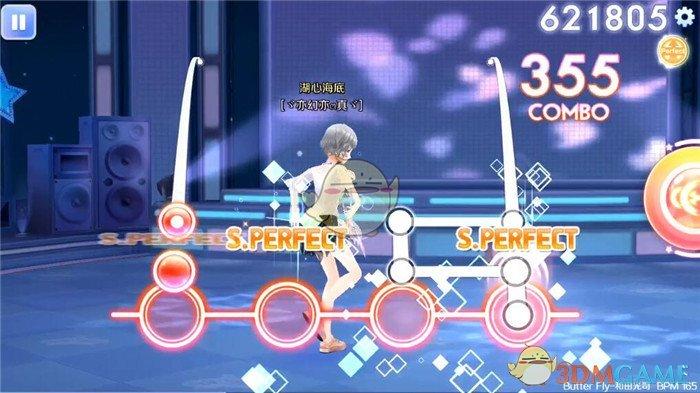 《QQ炫舞》星动模式9星难度挑战 Butter Fly音符分析