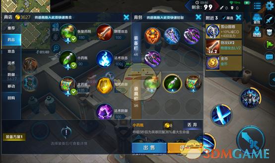 《王者荣耀》边境突围模式7月10日上线,新模式玩法规则介绍