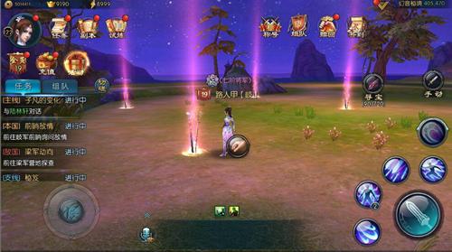 《不良人2》手游8.0版本正式上线 新增玩法大曝光