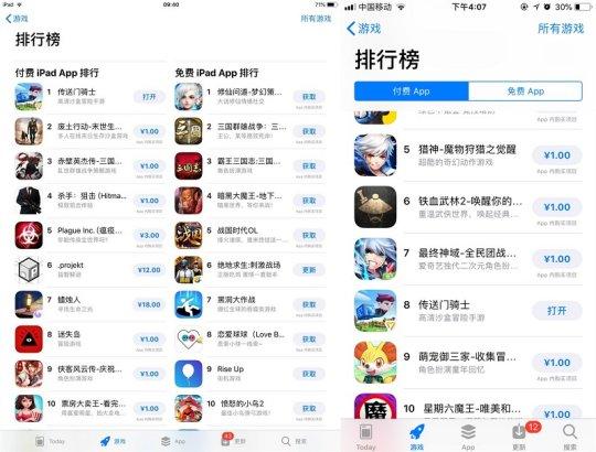《传送门骑士》手游iOS版口碑爆棚 安卓版即将上线
