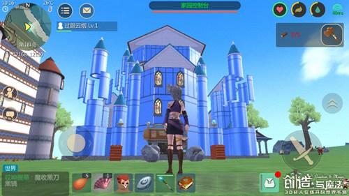 创造与魔法水晶宫怎么做 创造与魔法建筑创造教程