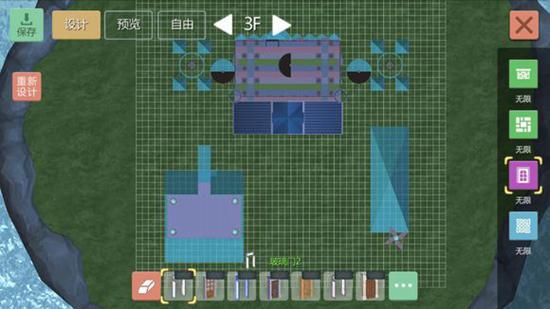 创造与魔法城堡设计图