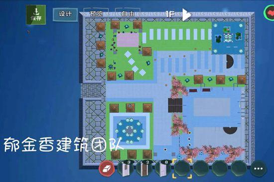 《创造与魔法》花园房制作教学 花园房建筑平面设计图纸