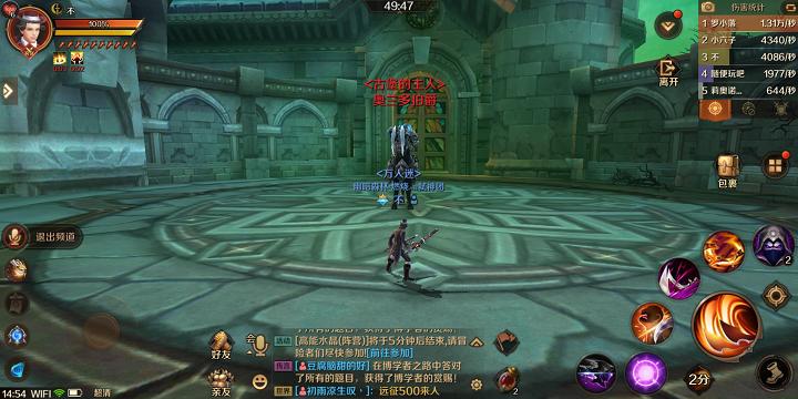 《万王之王3D》副本恶灵古堡玩法攻略