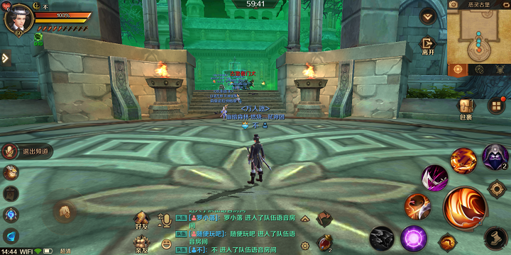 《万王之王3D》恶灵古堡埃塞尔巴德BOSS攻略