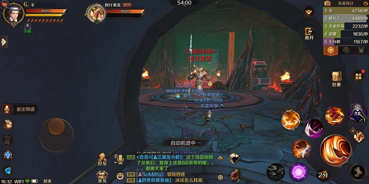 《万王之王3D》远古熔炉阿什莱克BOSS攻略