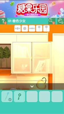 密室逃脱糖果乐园怎么玩