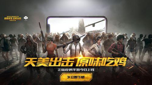 必威app精装版 3