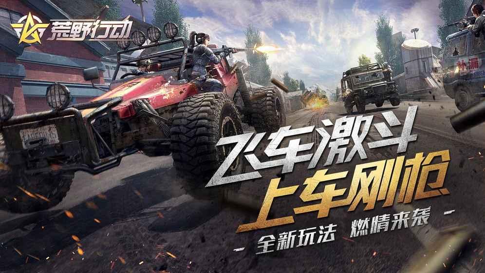 必威app精装版 4