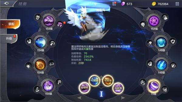 《奇迹MU:觉醒》魔法师技能属性选择