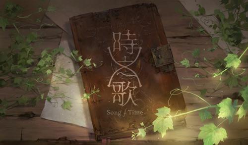 Bilibili独家代理 音乐RPG新作《时之歌》曝光