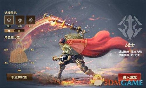 《屠龙破晓》战士秘籍搭配攻略冬季v战士神农架攻略图片