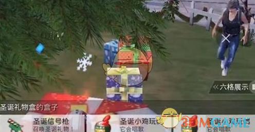 《绝地求生:刺激战场》3个圣诞糖果在哪