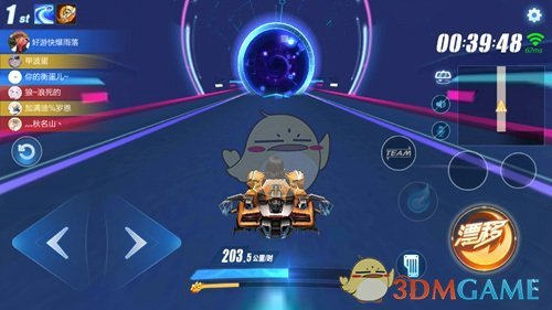 《QQ飞车》手游超时空竞速赛怎么玩