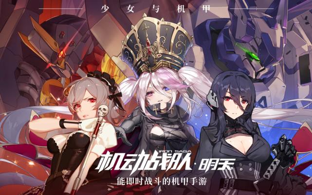 泽野弘之首次与中国游戏合作 将为《机动战队》创作多首歌曲