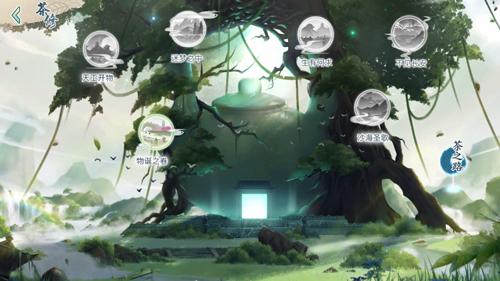 手游《茗心录》即将上线iOS平台 创新战斗模式登场