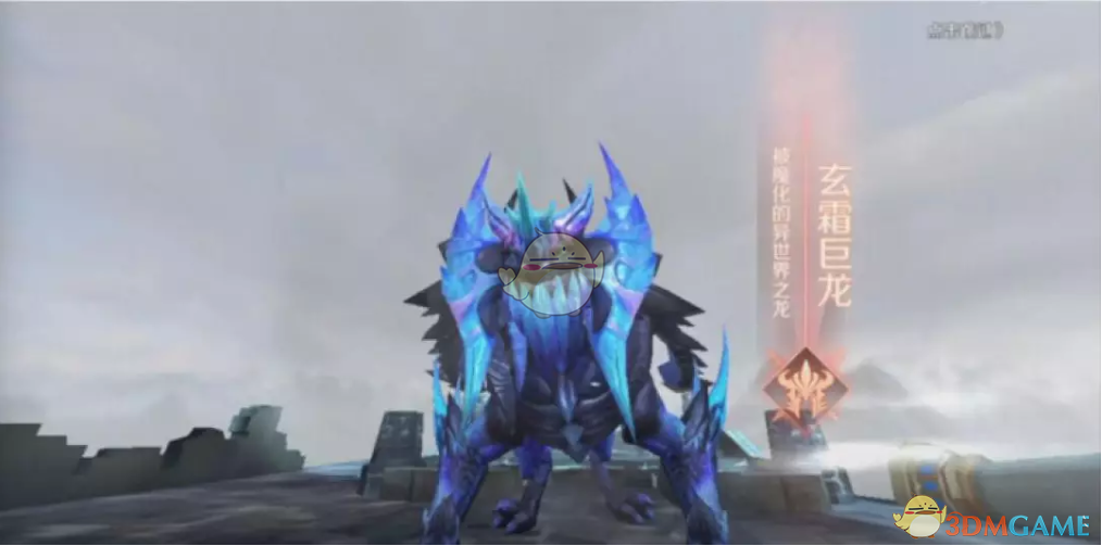 《完美世界手游》69级覆霜城挑战副本攻略
