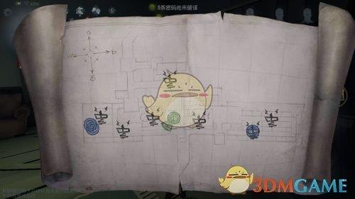 《第五人格》白沙街疯人院地图详细介绍