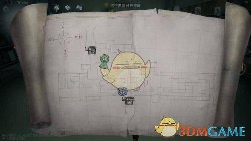 《第五人格》白沙街疯人院地图控制台位置介绍