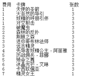 大发888真人娱乐 4