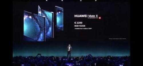 华为新款5G折叠屏手机Mate X发布 售价1.75万元