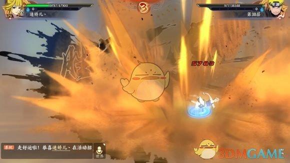 《火影忍者OL》无尽之域38层打法介绍