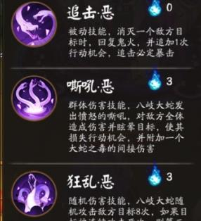 《阴阳师》巫女大蛇副本有什么机制
