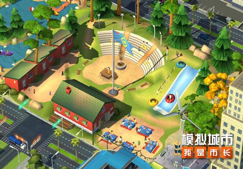 享受露营的闲情逸趣 《模拟城市:我是市长》一大批户外建筑来袭