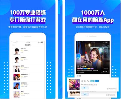 豪门Hero久竞联合比心App打造王者荣耀电竞青训体系