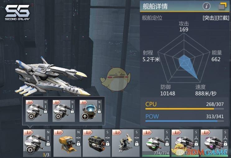 《第二银河》梅级特点装配方法分享