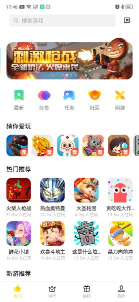 OPPO开放平台公布小游戏最新数据:日活跃用户数量近千万