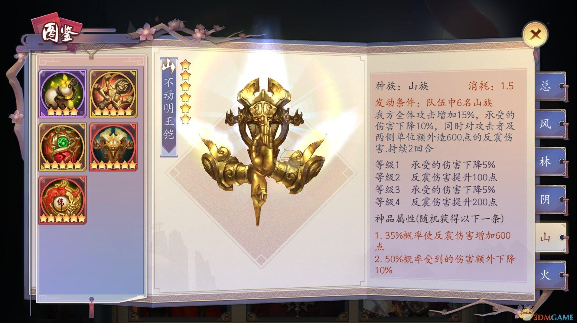 《长安幻世绘》狂刀技能属性优缺点介绍