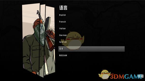 《侠盗猎车手:圣安地列斯》手机版中文设置教程