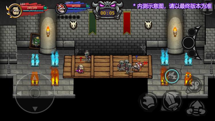 《失落城堡》手游乱斗版本新模式介绍