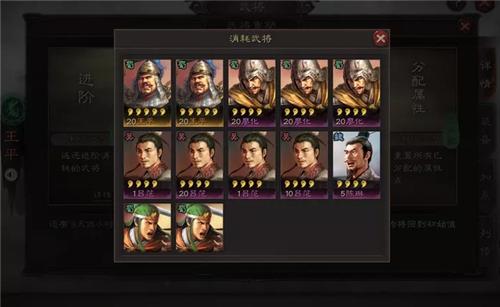 《三国志战略版》极品王平阵容打造测评