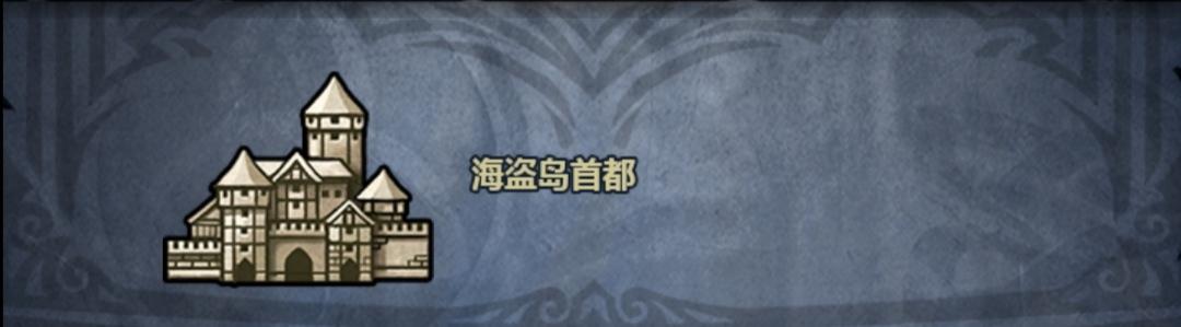 《诸神皇冠:百年骑士团》塞尼斯特王国节日及产出大全