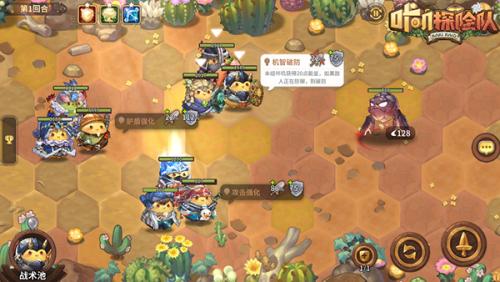 集合了叽友会!打宝冒险手游《咔叽探险队》4月16日开测