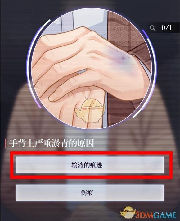 《未定事件簿》主线1-6通关攻略介绍