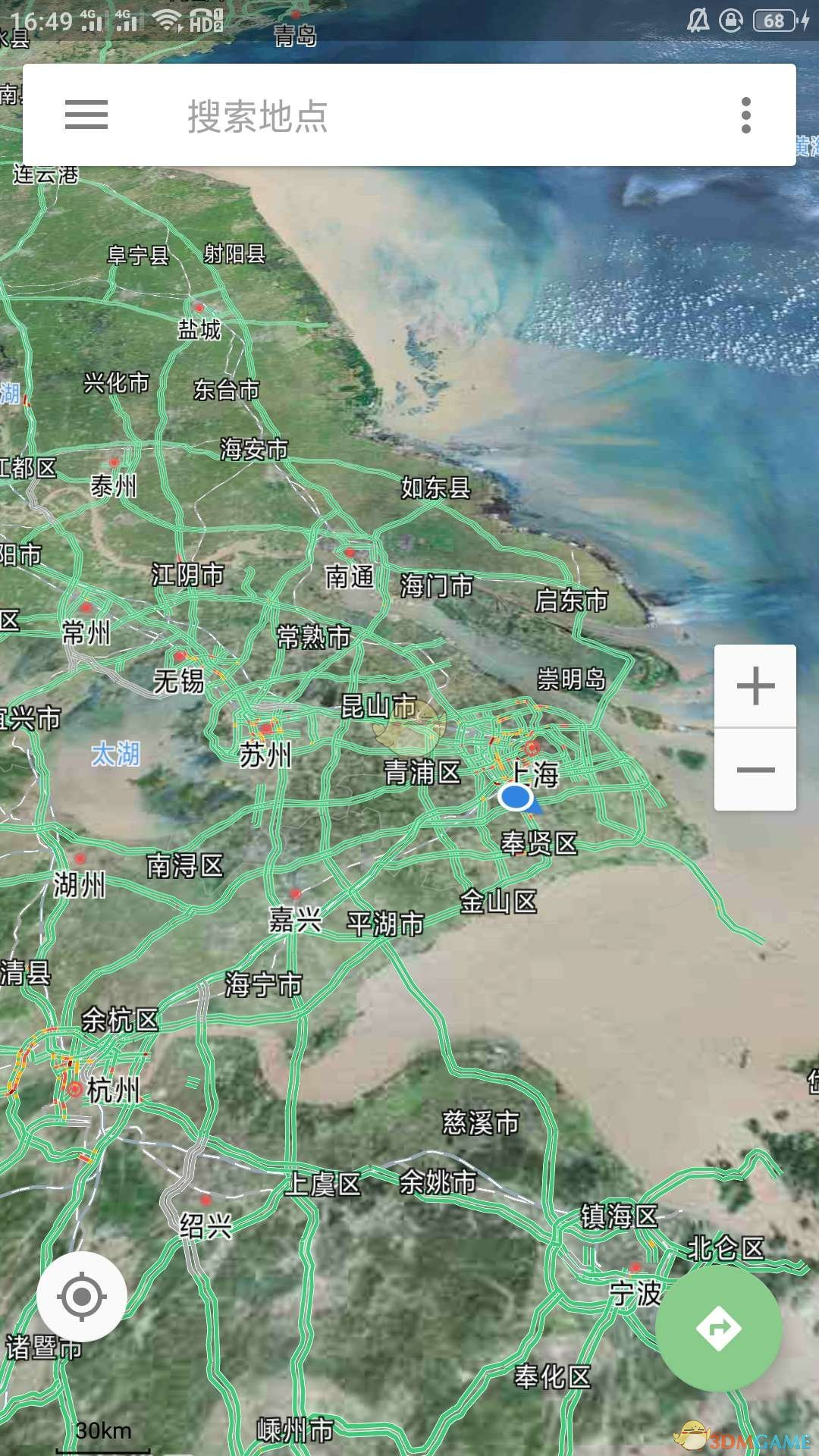 《北斗导航》app查看实时路况方法