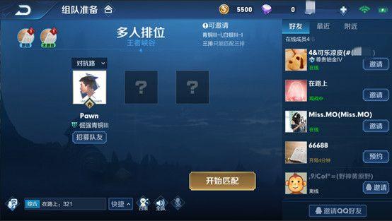 《王者荣耀》2020年7月9日三分之地版本更新内容介绍