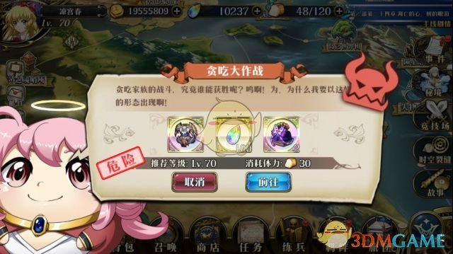 《梦幻模拟战》手游贪吃蛇大作战打法详解