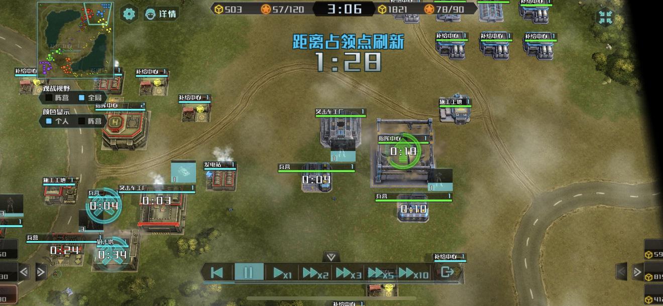 《全球行动》冷雨战车玩法及优势分析