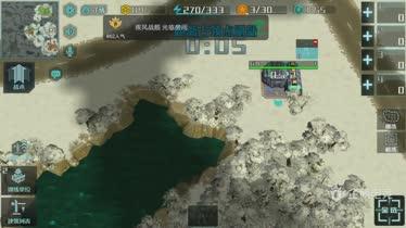 《全球行动》步兵海速推流玩法攻略