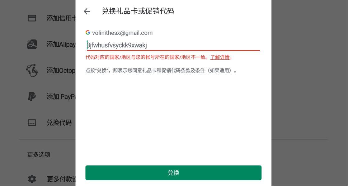 《英雄联盟手游》马来西亚服账号注册方法
