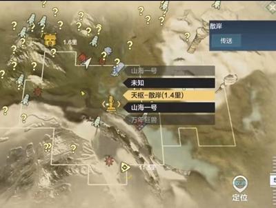 《妄想山海》红貘在哪里 红貘位置介绍